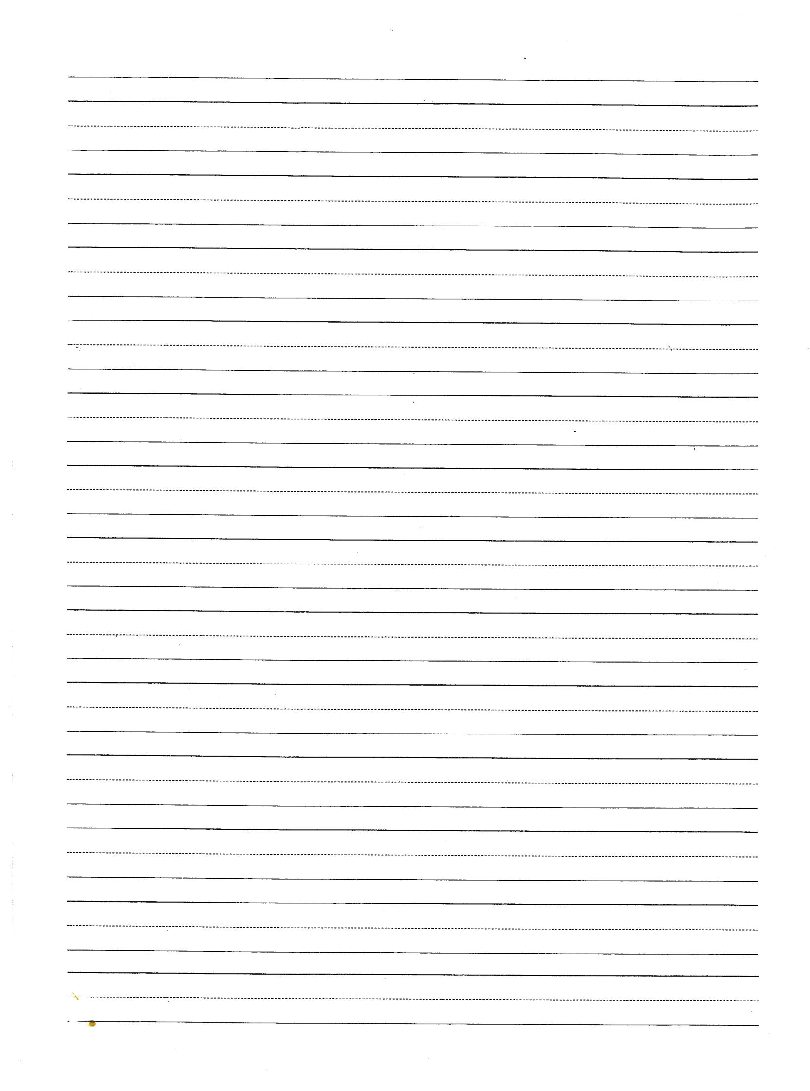 lined paper for handwriting Handwriting worksheets and printable activities to learn and practice handwriting suitable for preschool, kindergarten and early elementary.