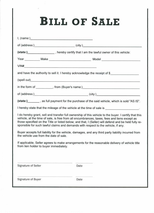 adobe-pdf-blank-bill-of-sale