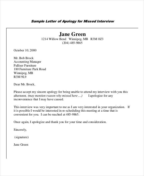 excuse letter for late submission of project 10 printable apology letters templates print paper templates 27880